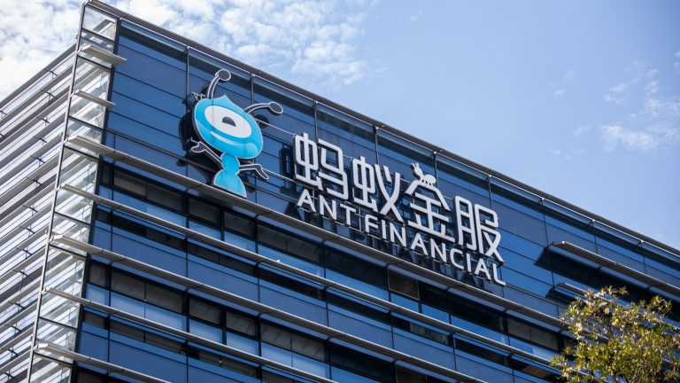 HANGZHOU, CHINA - JULY 23: A logo hangs on a building of Ant Group, a leading provider of financial services technology in China, on July 23, 2020 in Hangzhou, Zhejiang Province of China. (Photo by )
