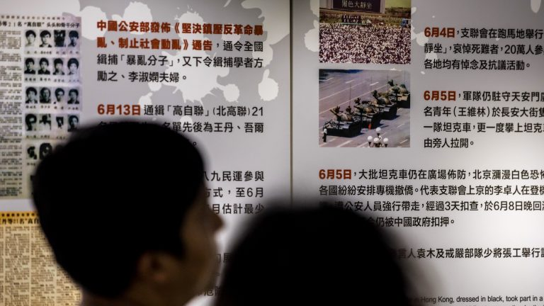 Photographs and information on the 1989 Tiananmen Square protests is displayed at the June 4th Museum in Hong Kong, China, on Saturday, June 1, 2019. It hasn't been easy reopening a museum in Hong Kong dedicated to documenting Chinas June 4, 1989 crackdown on pro-democracy protesters in Tiananmen Square, where its armed forces opened fire on student-led, pro-democracy protests -- killing hundreds, and possibly thousands, of people in the center of Beijing.
