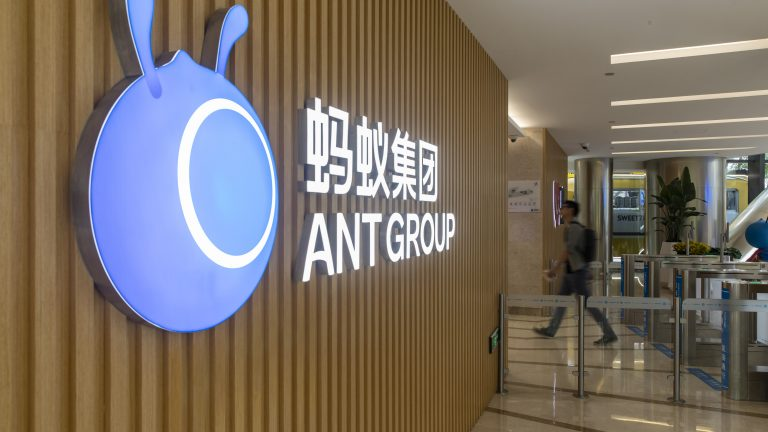The Ant Group Co. logo is displayed at the company's headquarters in Hangzhou, China, on Monday, Sept. 28, 2020. Jack Ma'sAnt Groupis seeking to raise $17.5 billion in its Hong Kong share sale and won't seek to lock in cornerstone investors, confident there will be plenty of demand for one of the largest equity deals in the financial hub, according to people familiar with the matter.