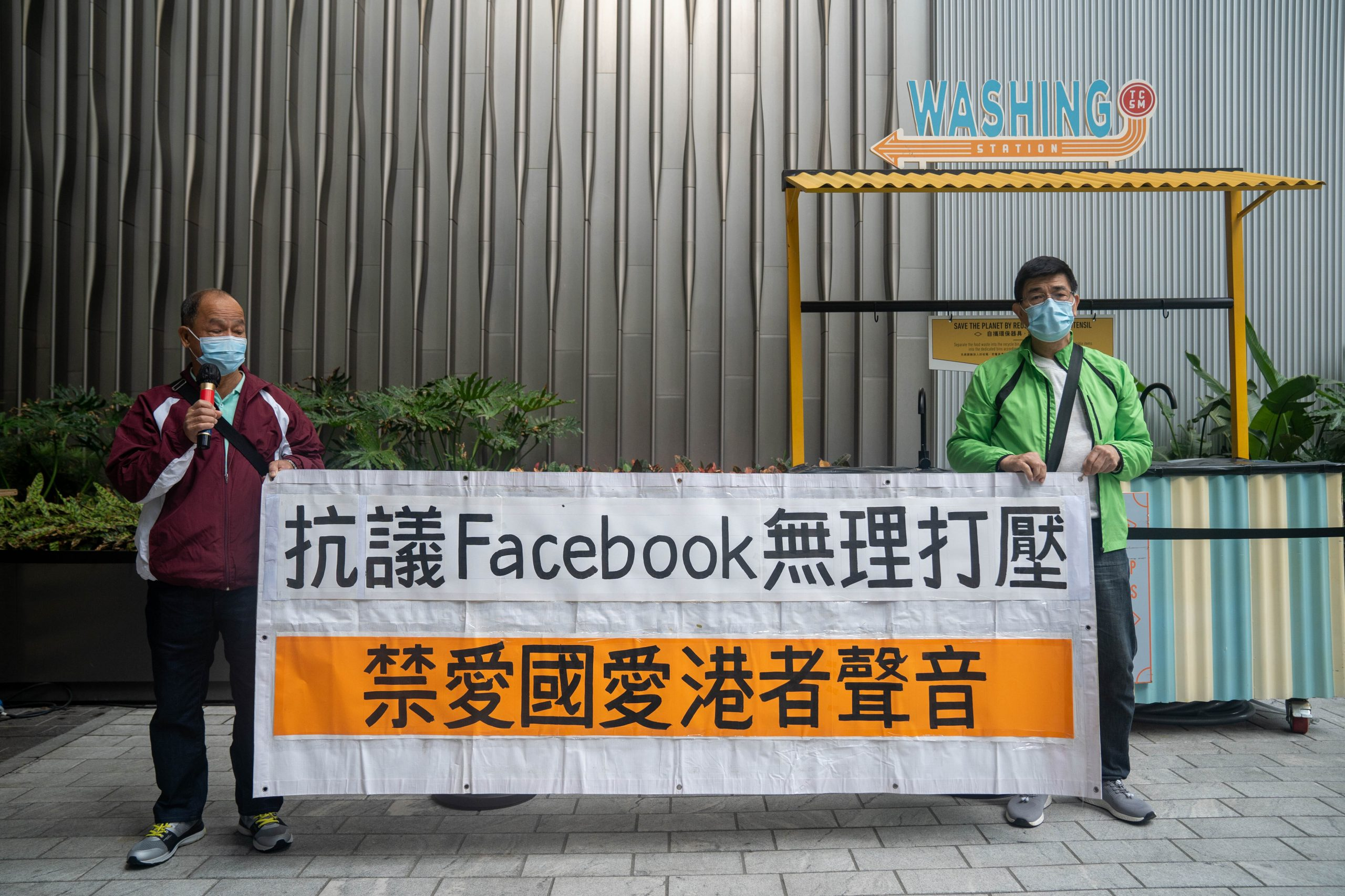 Why Facebook is losing friends in Hong Kong