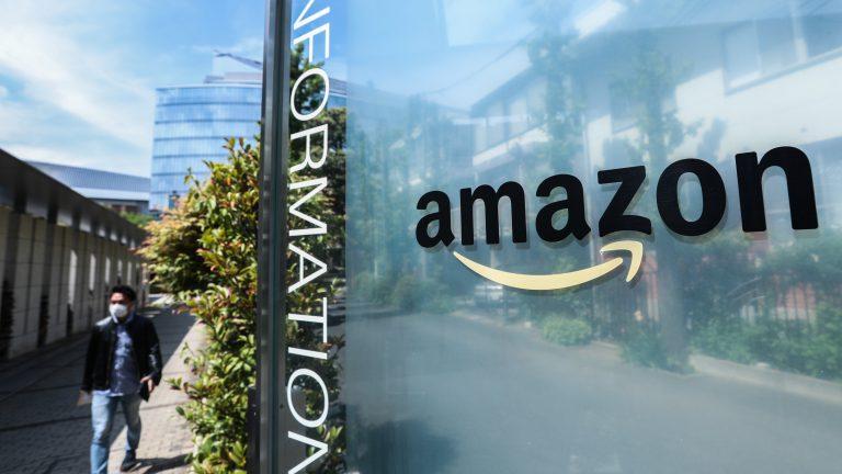 Amazon's offices in Tokyo. (Photo by Yuki Kohara)