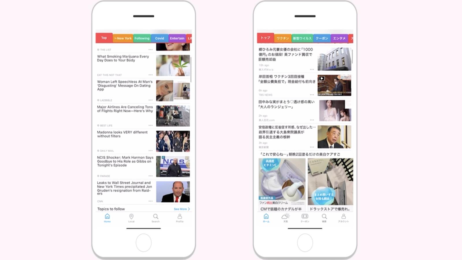 Behind SmartNews, the $2 billion unicorn trying to fix the news algorithm
